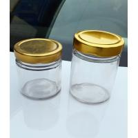 Wholesale High Transparent Glass Caviar Jar 100g 120g 200g 250g 500g With Metal Lid from china suppliers