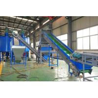 Wholesale PP PET PS HDPE Waste Plastic Recycling Pelletizing Machine Stainless Steel 304 from china suppliers
