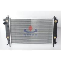 Wholesale High Performance Ford Radiator For Mondeo 1.8 1992 from china suppliers