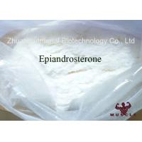 Wholesale Oral Raw Steroid Powders Epiandrosterone Powder For Fat Burner CAS 481-29-8 DHEA from china suppliers