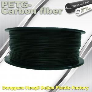 Wholesale 3D Printer Filament 1.75mm PETG - Carbon Fiber Black Filament High Strength Filament from china suppliers