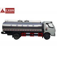 Wholesale 5 Ton Milk Tank Trailer 4×2 Tractor Stainless Steel Plate Insulation Layer from china suppliers