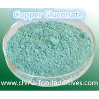 Wholesale Copper Gluconate Animal pharmaceuticals pharma grade CAS:527-09-2 from china suppliers