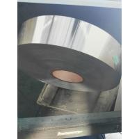 Wholesale 8011 h14 both sides clear lacquer aluminium coil for vial seal from china suppliers