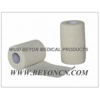 Wholesale White Color Light EAB Elastic Adhesive Bandage Hand Tear Zinc Oxide Adhesive from china suppliers