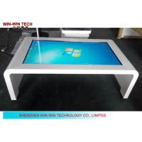 China Touch Sreen Conference Table Kiosk , All-In-One LCD Touch Screen Display on sale