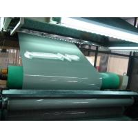 China Aluminum Coil Coating Machine on sale