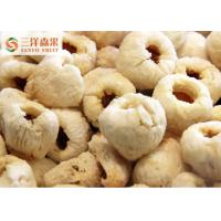 China High Quality Freeze Dried Fruit 100% Organic Freeze Dried Lychee in Stock on sale