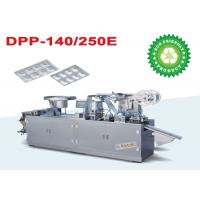 Wholesale High Sealable Cold Aluminum Foil Pharmaceutical Packaging Machinery Automatic from china suppliers