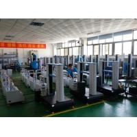 Dongguan Haida Equipment Co.,LTD