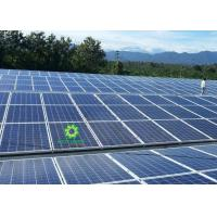 Wholesale Durable Ballasted Solar Mounting Systems Solar Panel Flat Roof Mounting System from china suppliers