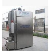 Wholesale Smokehouse from china suppliers