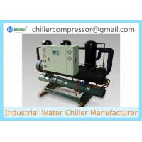 Wholesale Copeland Scroll Compressor Water Cooling System for Water Tank from china suppliers