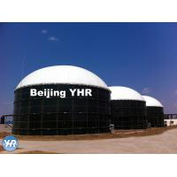 Wholesale GFS Anaerobic Manure Digester , Home Biogas Digester 30 Years Life from china suppliers