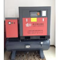 Buy cheap Small Screw Industrial Air Compressor with Air Freezer Dryer / Air Tank from wholesalers