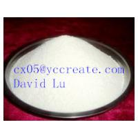 China denatonium saccharide on sale