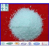 Wholesale 98% Ferrous Sulphate Fertilizer Grade FeSO4.7H2O CAS NO:7782-63-0  from china suppliers