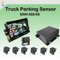 China SINH-828-6S Truck parking sensor for 0.4-5m sensor detection,Hd night vision, Suitable for most engineering vehicles on sale