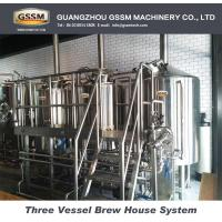 Wholesale Stainless Steel Pub Brewery Equipment  Electric Heated Brewhouse With Two Vessels from china suppliers