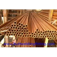 Wholesale CuNi90/10 Copper Nickel Tube / Straight Copper pipe CuNi 90/10 6 - 12m Length from china suppliers