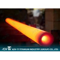 Buy cheap ASTM B861 Gr2 Seamless Titanium Pipe For Automobile Exhaust Tube from Wholesalers