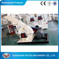 High efficient wood chipper disc type capacity 1-2 ton per hour