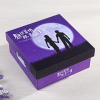 Wholesale Personalised Design Carton Packaging Boxes For Valentine Snacks And Dessert from china suppliers