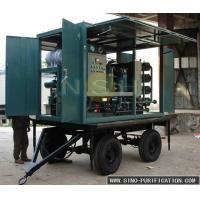 Wholesale Small Size Vacuum Dehydrator Oil Purification System Degassing Double Stage from china suppliers