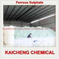 China Ferrous sulphate - green vitriol- FeSO4.7H2O on sale