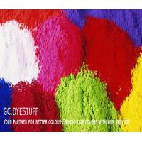 Wholesale acid dyes, direct dyes, disperse dyes, reactive dyes and so on. from china suppliers