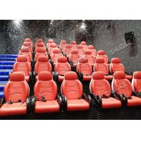 Wholesale Durable Fiberglass Mobile 5D Cinema With Safety Belt And 3D Glasses from china suppliers