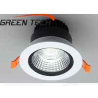 Wholesale 2700K - 6500K 6 Inch Ceiling Lights Downlights , High Power LED Lights Downlights from china suppliers