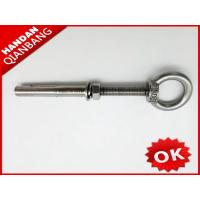 Quality All Powerful Metal Anchor Bolts With Eye Bolt , Concrete Eye Bolt Anchor M6-M24 for sale