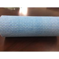 Wholesale High Strength Spunlace Nonwoven Fabric Disposable Perforated Clean Cloth In Rolls from china suppliers