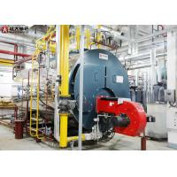 Wholesale 2 Ton 4 Ton Oil Steam Boiler Safety Operating For Industry Heating from china suppliers