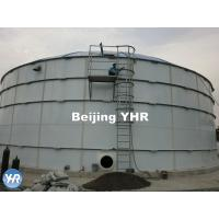 Wholesale Round Cylindrical Shell Bolted Steel Tanks , Steel Water Storage Tanks from china suppliers