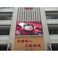 China Billboard Bulletins Outdoor Digital LED Advertising Bulletin Boards on sale