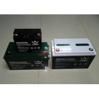 Wholesale Long Life 60ah / 65ah Rechargeable Sealed Lead Acid Battery 12v 6FM60D from china suppliers