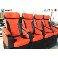 China Motion Chair With Horrible / Adventure Movie 4D Cinema Equipment Unique Design on sale