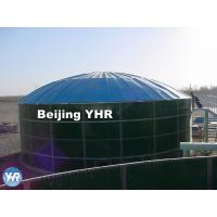 Wholesale Waterproof Glass Lined Steel Tanks GLS Tanks RAL5013 Cobalt Blue Easy Maintenance from china suppliers