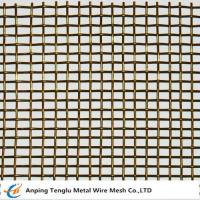 """Wholesale Heavy Gauge Decorative Mesh