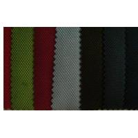 Buy cheap 1680D PVC Polyester Fabric Coated Oxford Tent Fabric from wholesalers
