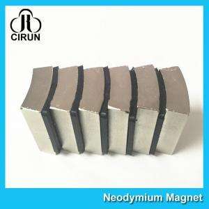 Wholesale N52 Sintered Neodymium Iron Boron Magnet Arc Shaped Custom Size And Shape from china suppliers