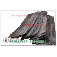 Wholesale Organic Food Grade Dry Kelp Seaweed Flake / Dried Wakame Seaweed from china suppliers