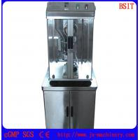 DP12 Single Tablet Press which is suitable for trial run in laboratory or small batch production
