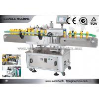 Wholesale Glass / PET Bottle Labelling Machine from china suppliers