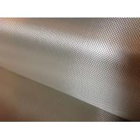 Wholesale 100g 260g 300g White Black Color Plain Weave Fiberglass Cloth Fabric from china suppliers