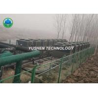 China Energy Saving Central Greenhouse Heat Pump , Central Heating Machine on sale