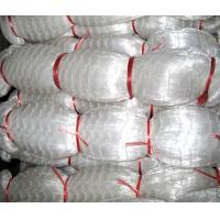 Wholesale Best strength fishing nets,silk nets,Germany Material,shiny color,fix double knot,0.20mm 100md,best price! from china suppliers