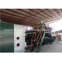 Wholesale Energy Saving Automatic Egg Tray  Machine / Waste Paper Pulp Moulding Machine from china suppliers